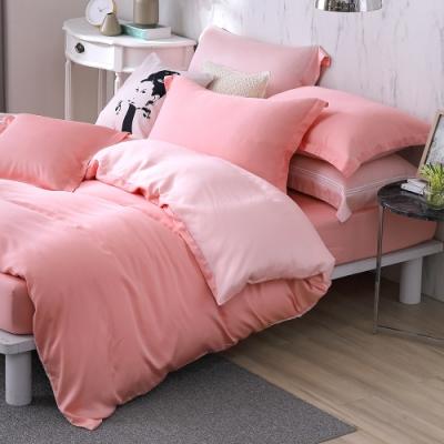 OLIVIA 玩色主義 粉 特大雙人床包歐式枕套三件組 300織膠原蛋白天絲 台灣製