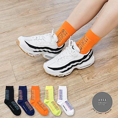 阿華有事嗎 韓國襪子 潮流印花字母中筒襪 韓妞必備長襪 正韓百搭純棉襪