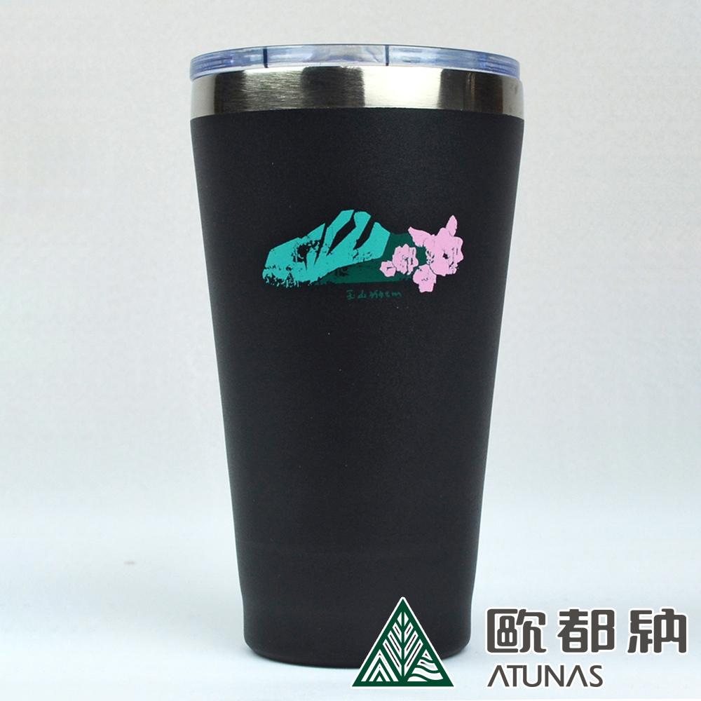 【ATUNAS 歐都納 】玉山真空斷熱隨行杯(A6-K1903黑/不鏽鋼/保溫杯)