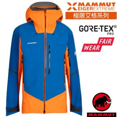 長毛象 男新款 Eiger Nordwand GoreTex Pro 高山攀岩極限防水透氣外套.夾克_復刻橘/藍石青