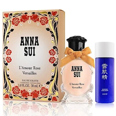 ANNA SUI安娜蘇 凡爾賽玫瑰淡香水30ml+雪肌精乳液33ML