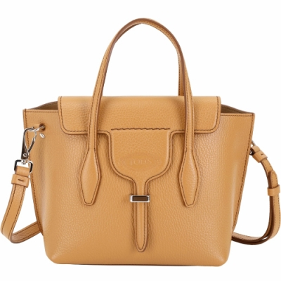 TOD'S Joy Bag T釦牛皮手提肩背包(南瓜黃色)