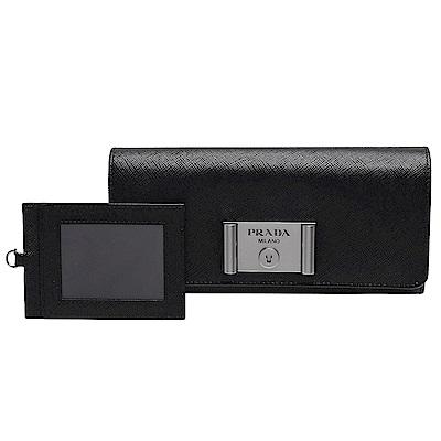 PRADA SAFFIANO LOCK系列鑰匙孔造型防刮牛皮暗釦長夾(黑-附車票夾)