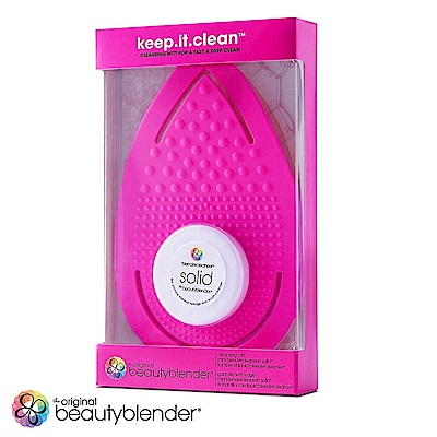 beautyblender 專業美妝蛋洗潔器
