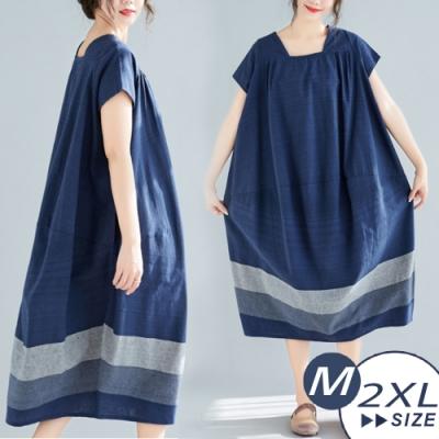 【LANNI 藍尼】寬鬆條紋漸層拼接連衣裙-2色.