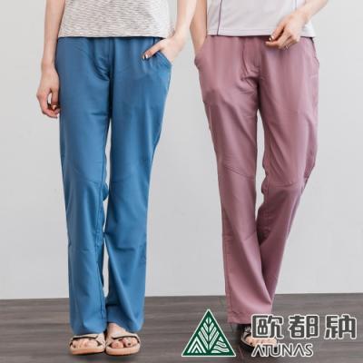【時時樂限定】歐都納女款TACTEL吸溼透氣棉感休閒長褲8610G(2色可選)
