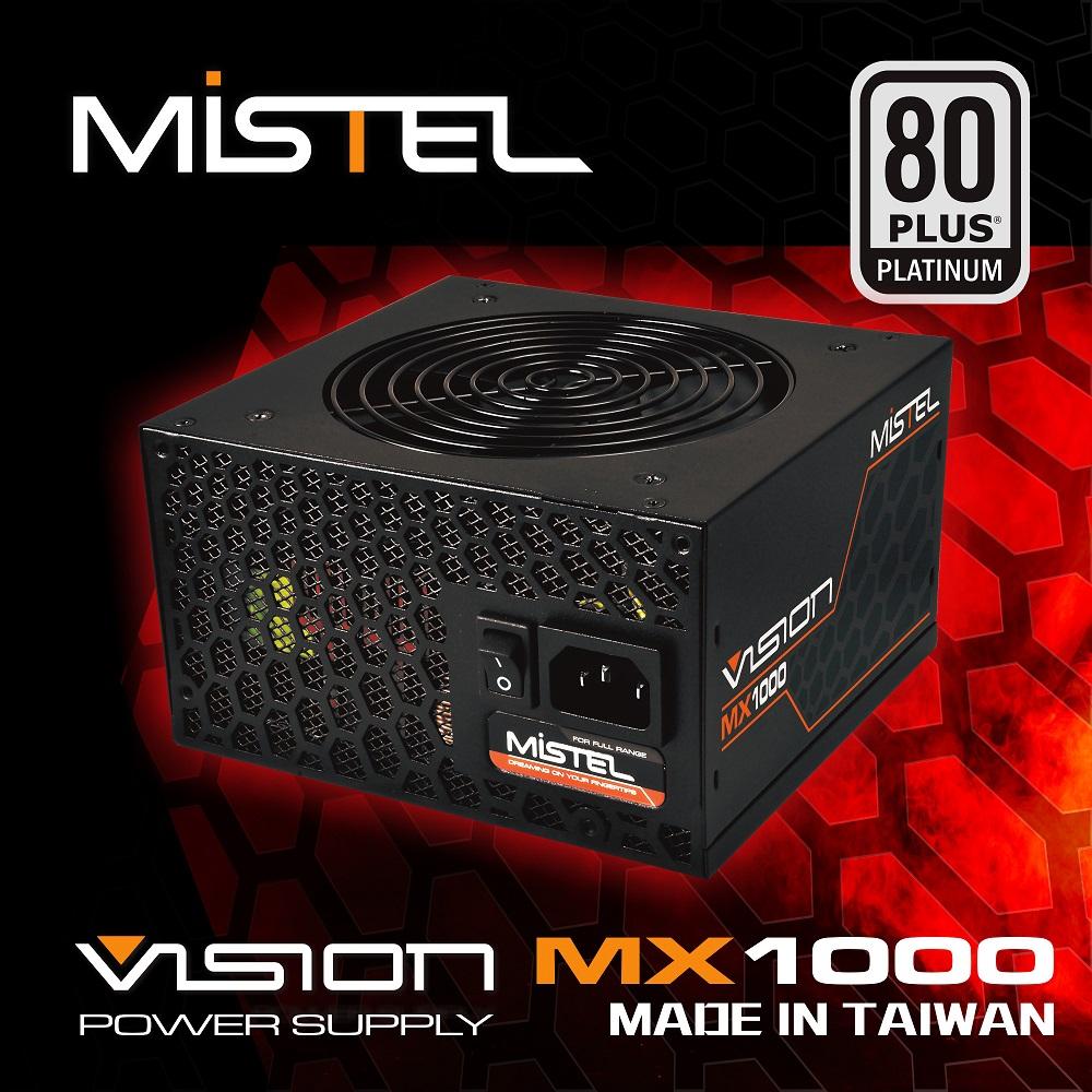 密斯特 MISTEL VISION MX1000 白金