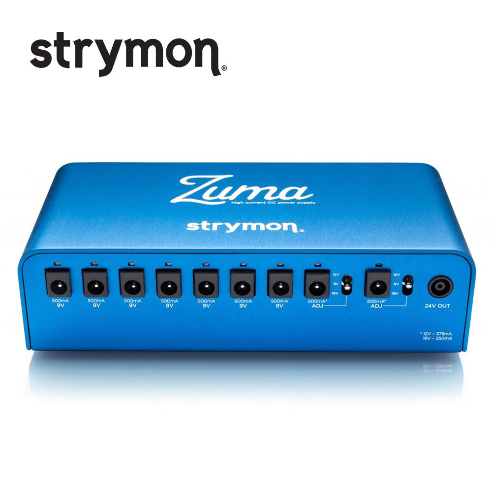 [無卡分期-12期] Strymon Zuma 電源供應器