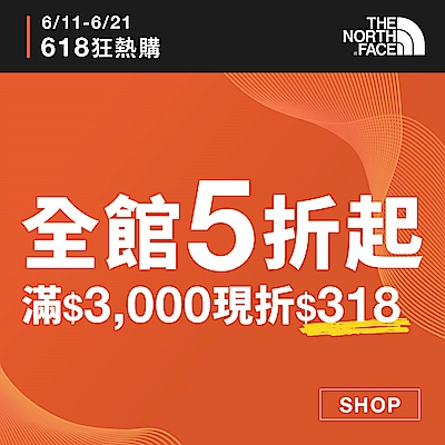 The North Face!全館滿額再折$318