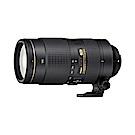 NIKON AF-S 80-400mm f/4.5-5.6G ED VR 鏡頭*(平輸)
