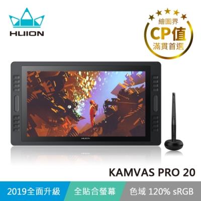 HUION KAMVAS PRO20 ( 2019 ) 繪圖螢幕 - 升級版 (GT1901)