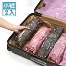 【Cap】 旅行收納手捲式真空壓縮袋(小)