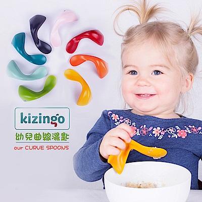 Kizingo-美國曲線學習湯匙-左手版(8色)