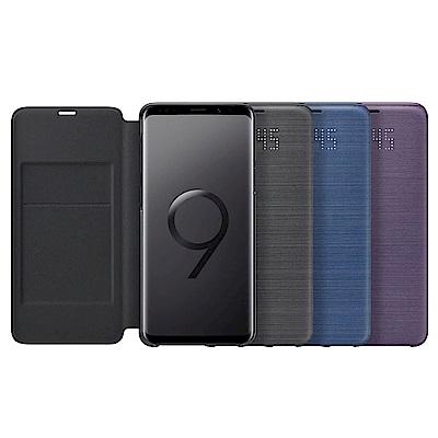 SAMSUNG  Galaxy  S9 原廠LED皮革翻頁式皮套