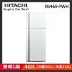[館長推薦] HITACHI日立 460L 1級變頻2門電冰箱 RV469-PWH 典雅白 product thumbnail 1
