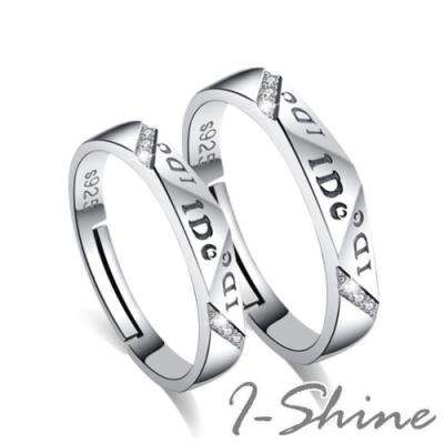 I-Shine-正白K-我願意-I-DO字母情侶造型可調節開口戒指GA26