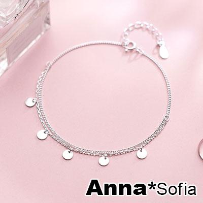 AnnaSofia 纖細雙層搖曳圓片 925純銀手環手鍊(銀系)