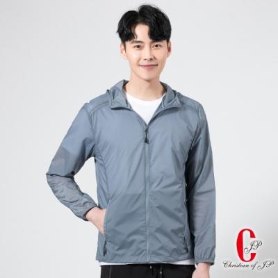 Christian 運動休閒彈性連帽防風外套_質感灰(KS931-85)