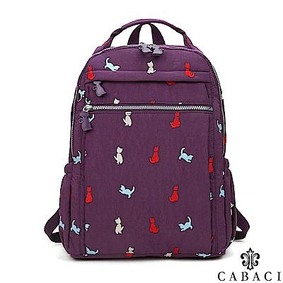 CABACI 淘氣小貓繡線輕量防潑水手提後背包-紫色