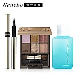 Kanebo 佳麗寶 COFFRET D'OR光透秘彩電眼特惠組(2色任選)