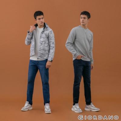 【時時樂】GIORDANO男裝彈力修身牛仔褲(多色任選)