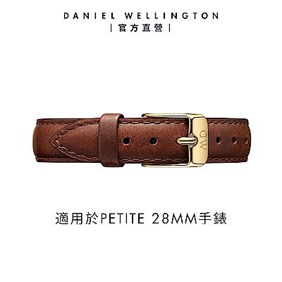 【Daniel Wellington】官方直營 Petite St Mawes 12mm棕真皮錶帶-香檳金 DW錶帶