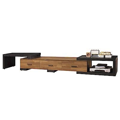 文創集 皮斯德6.3尺伸縮電視櫃(可伸縮機能設計)-190-330x40x42cm-免組