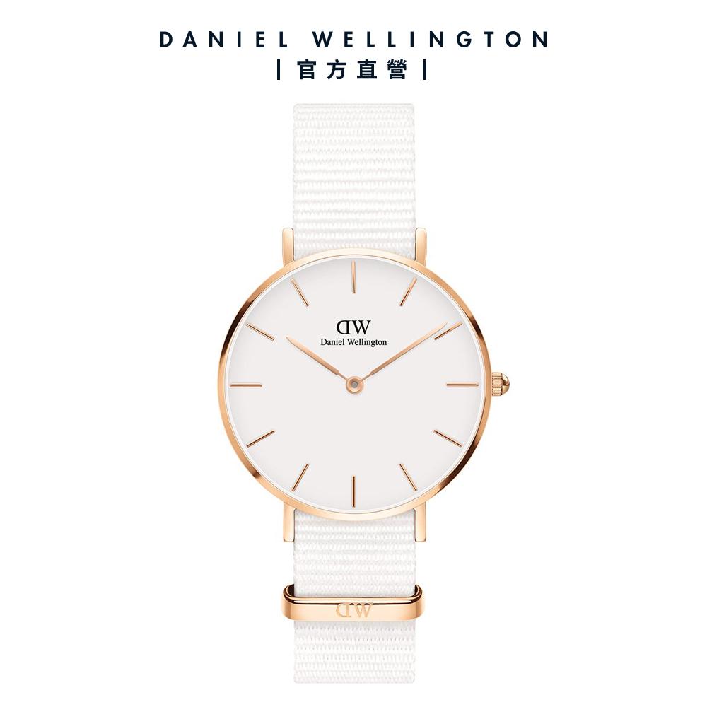 【Daniel Wellington】官方直營 Petite Dover 32mm純淨白織紋錶 DW手錶