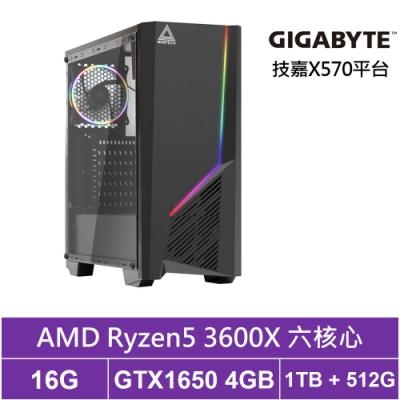 技嘉X570平台[天璇獵神]R5六核GTX1650獨顯電玩機