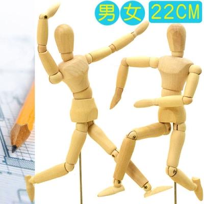 8吋關節可動木頭人 (22CM素描木製人偶22公分小木偶/關節可活動式木人工具人體模特model模型玩偶假人/繪畫寫真動漫畫美術用品)