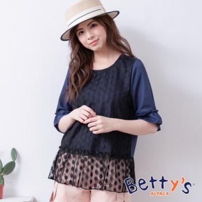 betty's貝蒂思 雪紡拼接圓點紗網上衣(深藍)