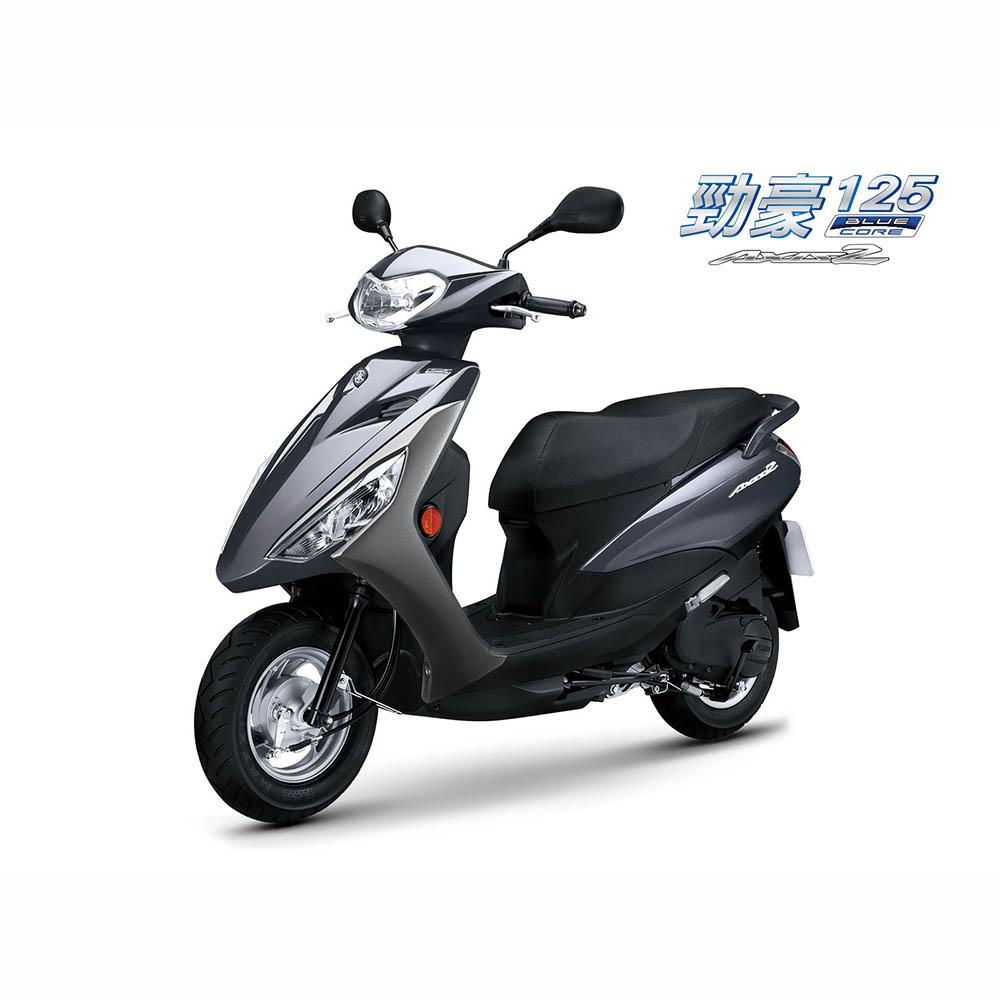 YAMAHA 山葉機車勁豪125 鼓煞-日行燈版-2020年