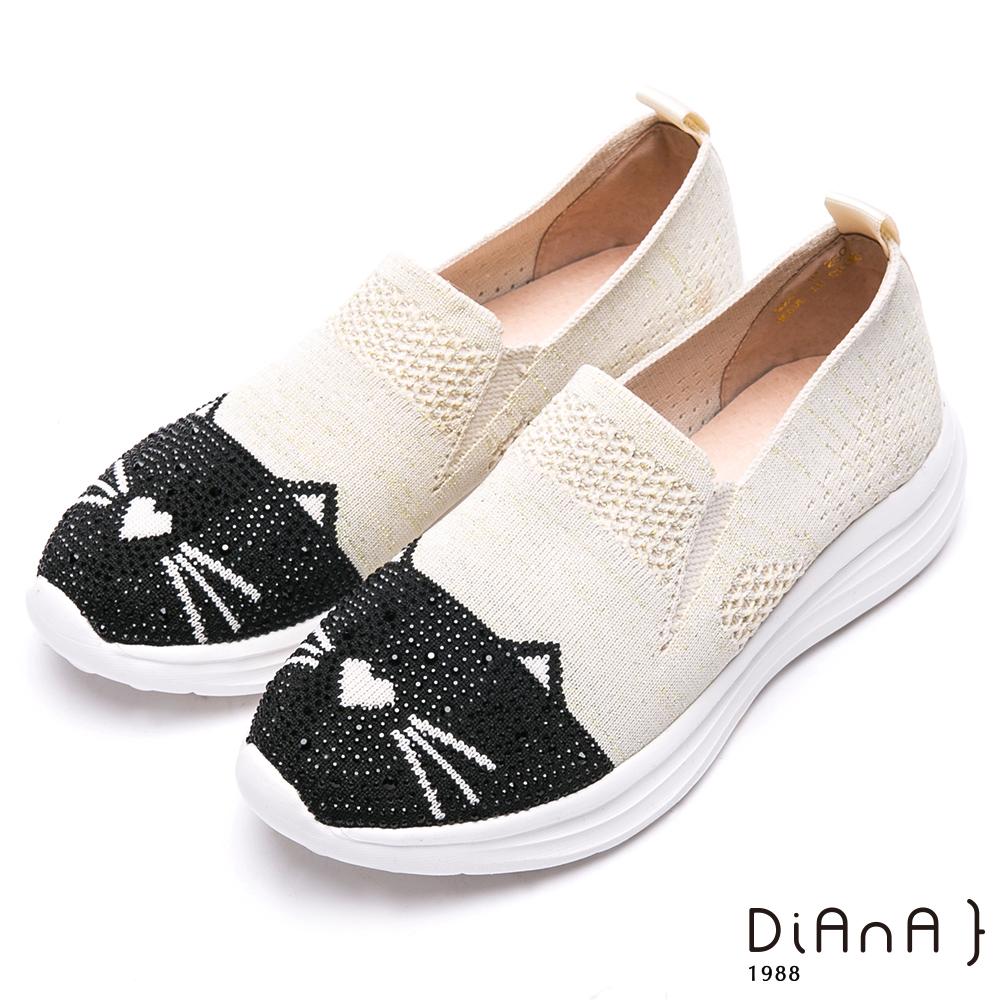 DIANA-輕盈亮鑽CAT貓咪針織休閒布鞋-俏皮CAT-米x黑