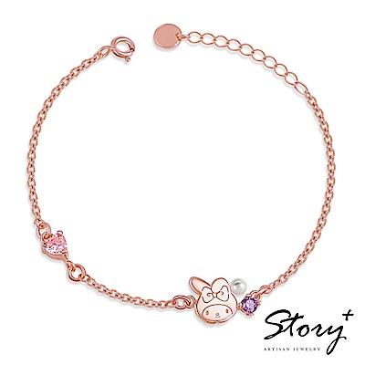 STORY故事銀飾-PinkHolic 閃亮粉紅時代手鍊-MyMelody美樂蒂款