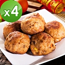 樂活e棧 獅子頭4包(300g/包) 三低素食年菜 (年菜預購)