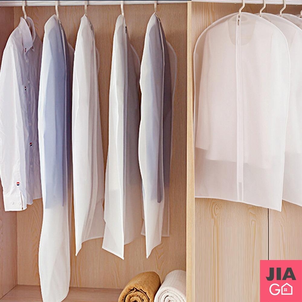 JIAGO 衣物防塵收納套-大號60x100cm(5入)