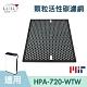 LFH 顆粒活性碳濾網 適用:Honeywell HPA-720WTW/HRF-L720 product thumbnail 1