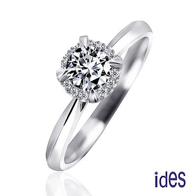 ides愛蒂思 32分E/VS1八心八箭頂級車工3EX鑽石戒指/求婚結婚戒(承諾)