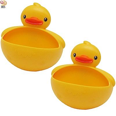 月陽小鴨造型吸盤式肥皂盒肥皂架皂碟置物盒超值<b>2</b>入(P073)
