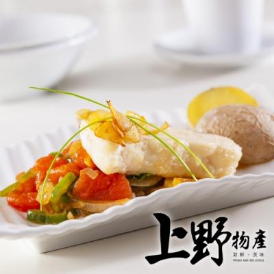 【上野物產】米其林餐廳指定選用 台灣特級 龍膽石斑魚塊 (300g±10%/包) x6包
