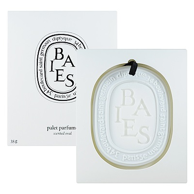 Diptyque 漿果室內香氛蠟 35g Baies Scented Oval