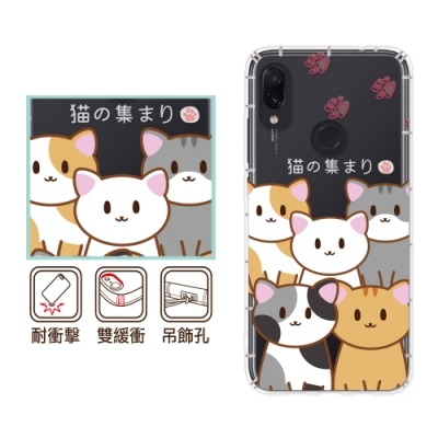 反骨創意 Xiaomi 紅米 Note7 彩繪防摔手機殼 Q貓幫-Q貓幫