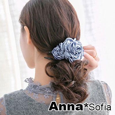 【滿額再7折】AnnaSofia 漫瓣三花蕾 純手工大型髮夾(藍灰系)