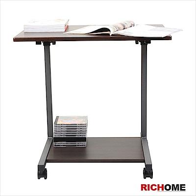 【RICHOME】吉恩多功能邊桌
