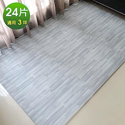 【Abuns】高級熱感厚鐵灰木紋62CM大巧拼地墊-附贈邊條(24片裝-適用3坪)