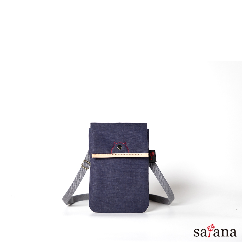 satana - Soldier 隨心所欲萬用隨身包 - 琉璃藍