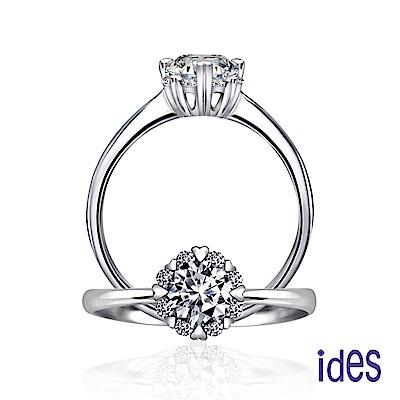 ides愛蒂思 精選35分E/VS1八心八箭完美車工鑽石戒指/求婚戒