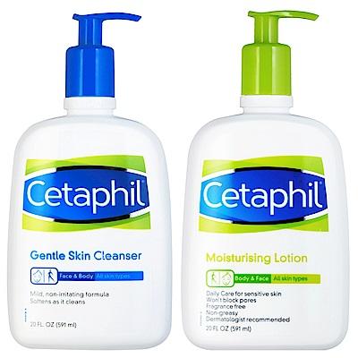 Cetaphil舒特膚 溫和清潔保濕組