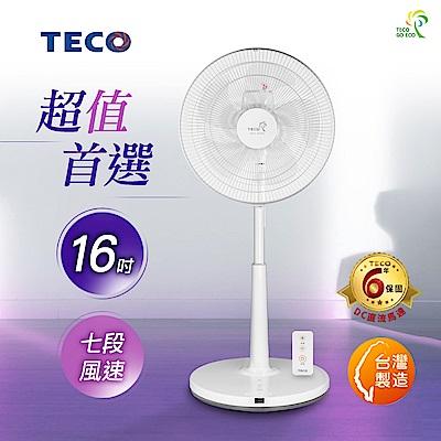[時時樂限定]TECO東元 16吋 7段速微電腦遙控DC直流電風扇 XA1676BRD