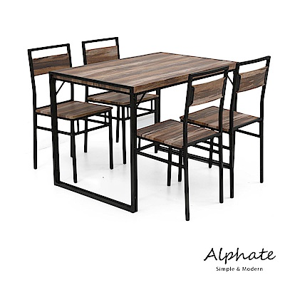 Alphate 四人餐桌椅組(一桌四椅) obis